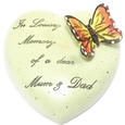 8cm POLYRESIN HEART - IN LOVING MEMORY OF A DEAR MUM AND DAD