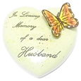 8cm POLYRESIN HEART - IN LOVING MEMORY OF A DEAR HUSBAND